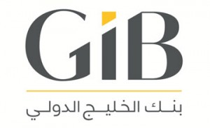 GIB launches new corporate identity