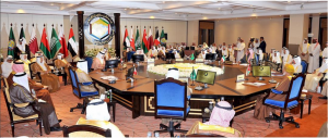 Preparatory Ministerial Council session for GCC Summit held
