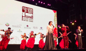 Qatar-China Year of Culture celebrated