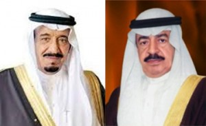 Strong Bahraini-Saudi relations stressed