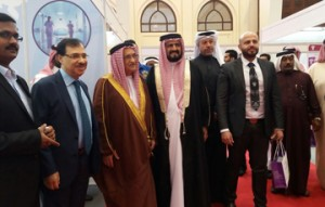 1st Gulf Medical Exhibition kicks off
