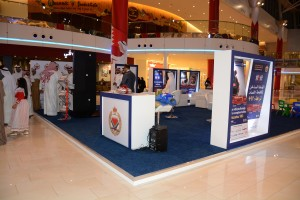 Anti-corruption holds awareness exhibition