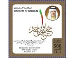 Bahrain Post issues stamps marking GCC Summit