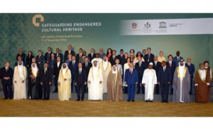 HM King's interest in preserving int'l heritage stressed