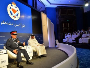 Interior ministry holds security briefing