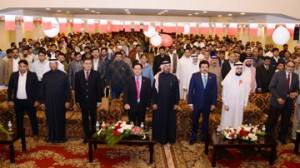 Pakistani community marks Bahrain's National Days