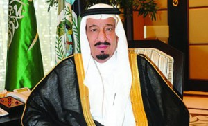 Saudi king presented with Al-Quds Medal