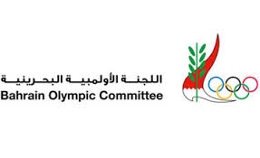 Bahrain Sport Day initial programme reviewed