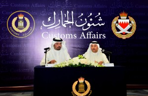 Customs president launches e-customs payment system