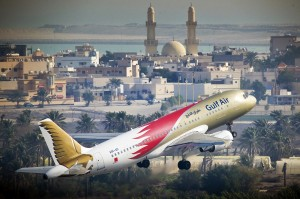 Gulf Air sponsors '101 Things to See, Do in Bahrain'