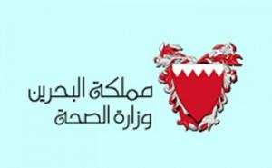 Gulf Child Day celebrated