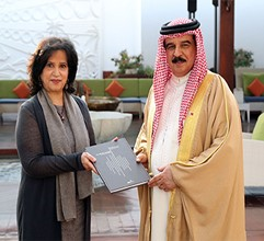 HM King receives BACA President