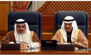 HRH Premier chairs Cabinet session
