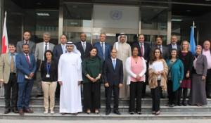MOFA Undersecretary meets 14 UN agencies