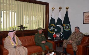National Guard president meets Pakistani army commander