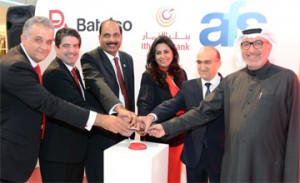 New mobile payment service launched