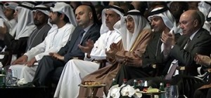 Bahrain attends World Government Summit