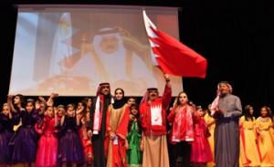 HM King patronises National Action Charter celebrations