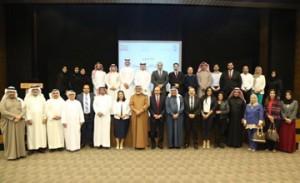 NIHR organizes symposium on human rights