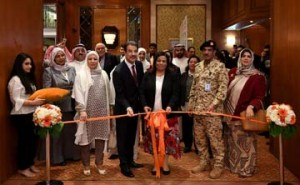 Arabia Plast 2017 opens in Bahrain