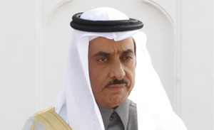 Bahrain, KSA to sign agreements