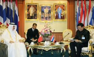 Bahrain, Thailand discuss cooperation