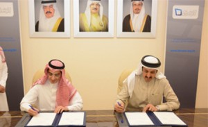 DERASAT signs agreement with King Faisal CRIS