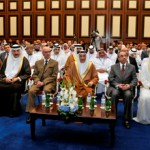 Deputy PM opens Gulf Water Conference