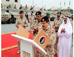 HM King inaugurates new BDF facility
