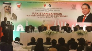 Pakistan-Bahrain business opportunities conference held