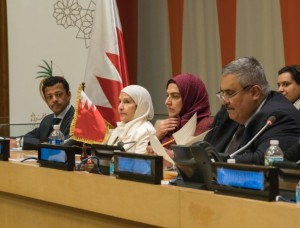 Princess Sabeeka's Global Award launched