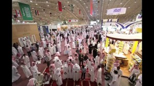 Riyadh Book Fair 2017 opens