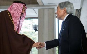 Saudi King conferred Japan's top medal