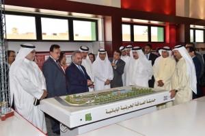 BCCI delegation visits GPIC
