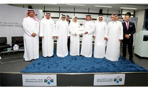 BIM launched to enhance capital growth