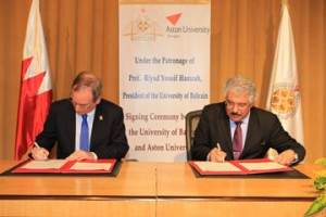 UoB signs agreements with Oxford, Aston universities