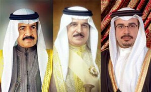 Bahrain leaders exchange Ramadan congratulations