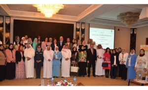 Bahrain marks World Immunization Week