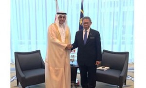 Bahraini-Malaysian economic relations reviewed