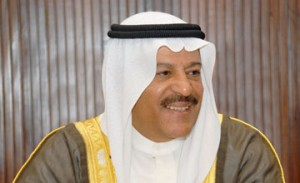 Bahraini-Pakistani relations hailed