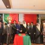 Portuguese National Day celebrated in Bahrain