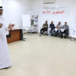 Sports Management course to conclude
