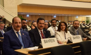 Bahrain participates in International Labour Conference
