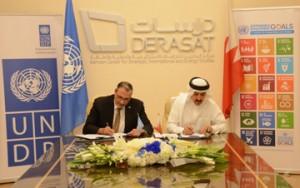 DERSAT, UNDP sign agreement