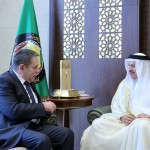 GCC Chief meets Russian envoy