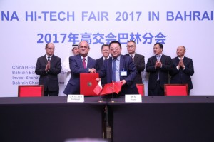 Tamkeen signs MoU with Huawei