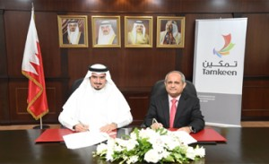 BTEA, Tamkeen support online Hotel Integration Project