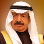 Bahrain's manifold achievements highlighted