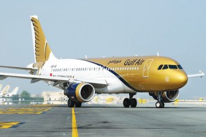 Gulf Air deploys maximum data security protection