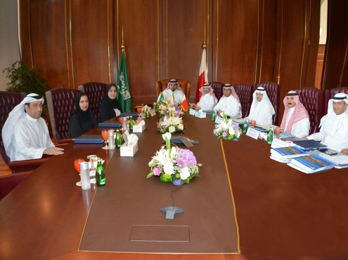 King Fahad Causeway Organisation holds 79th meeting